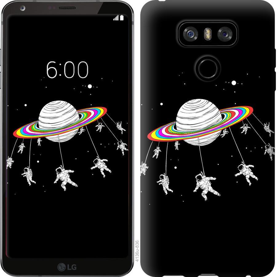 Чехол на LG G6 Лунная карусель