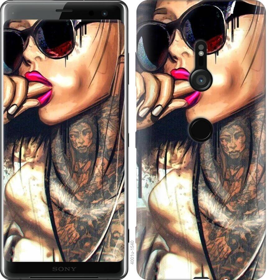 Чехол на Sony Xperia XZ3 H9436 Девушка в тату