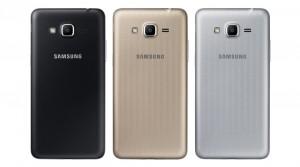 Купить чехоля для Samsung (Самсунг) G532F Galaxy J2 Prime (2016)