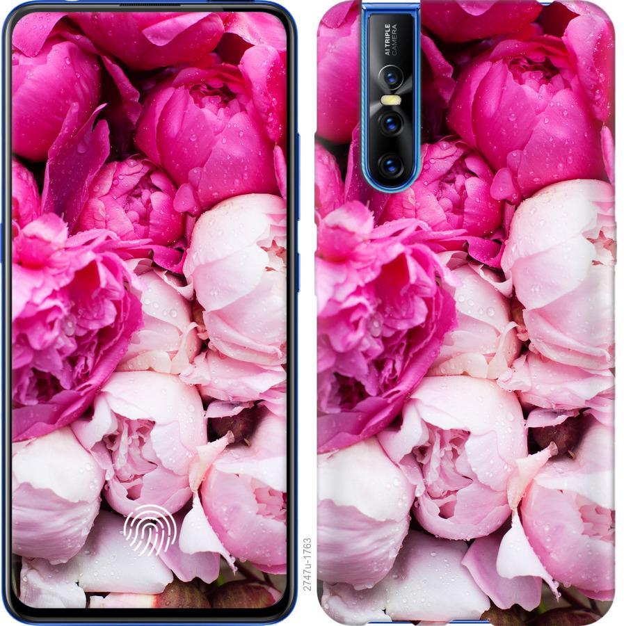 Чехол на Vivo V15 pro Розовые пионы