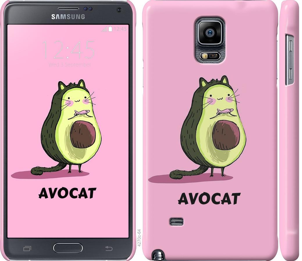 Чехол на Samsung Galaxy Note 4 N910H Avocat