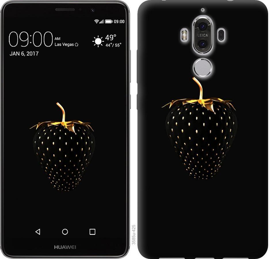 Чохол на Huawei Mate 9  Чорна полуниця