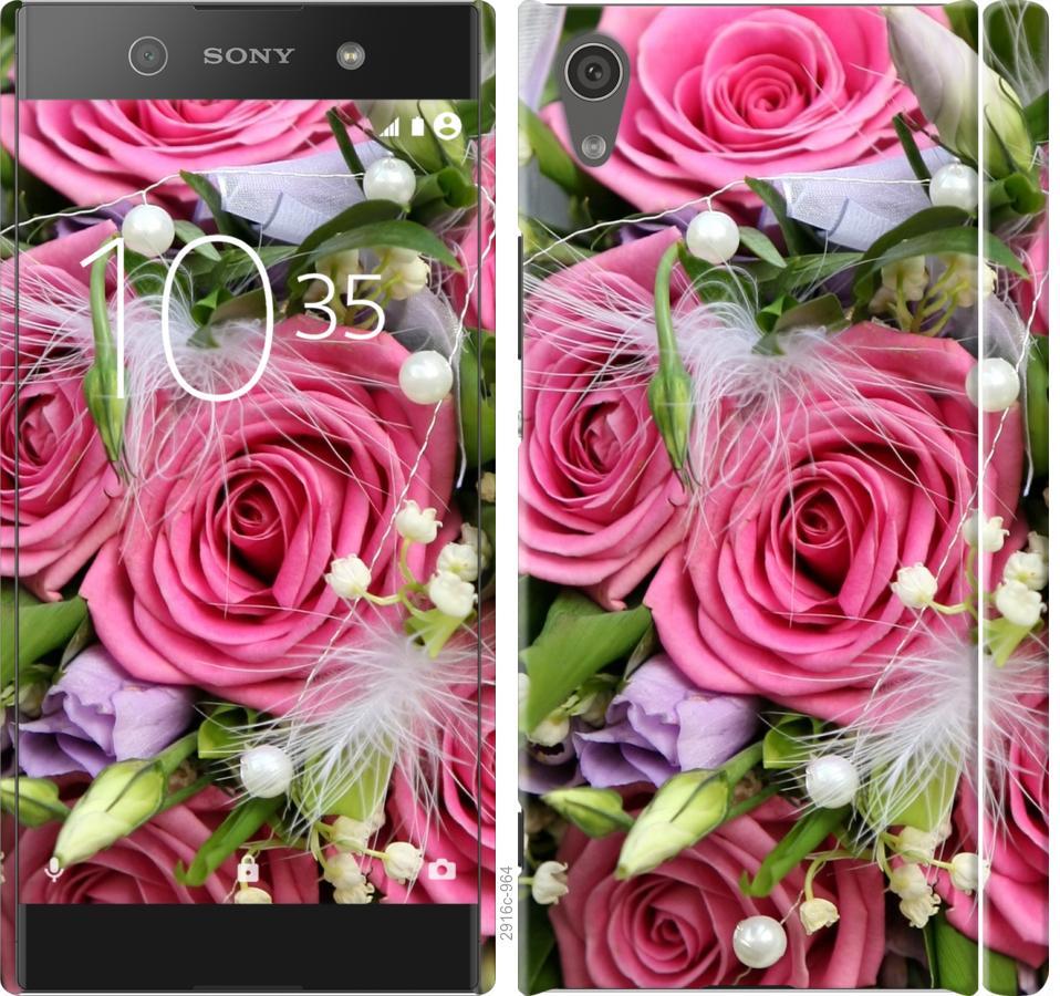 Чехол на Sony Xperia XA1 G3112 Нежность
