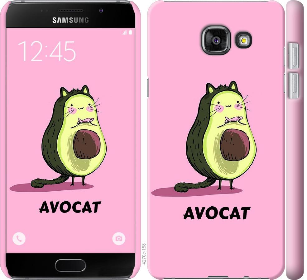 Чехол на Samsung Galaxy A5 (2016) A510F Avocat