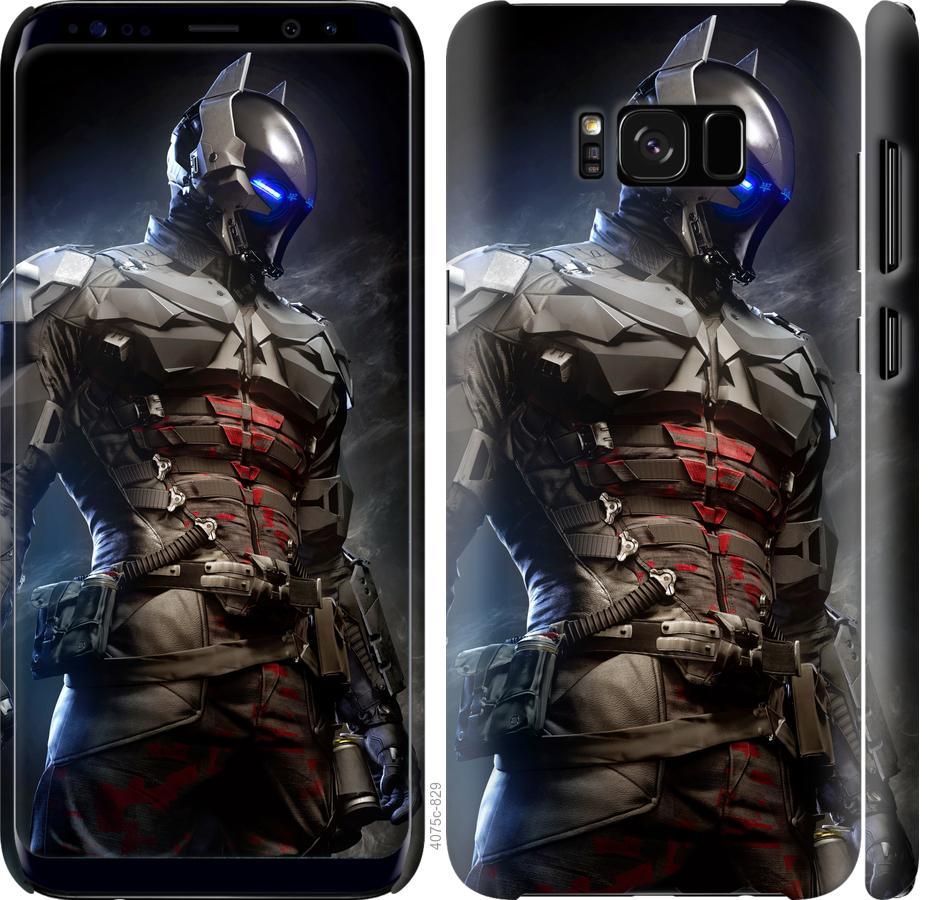 Чехол на Samsung Galaxy S8 Рыцарь