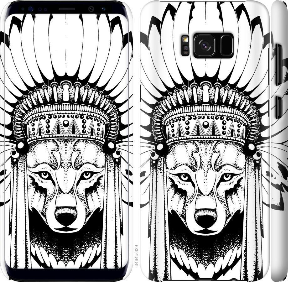 Чехол на Samsung Galaxy S8 Тотем волка