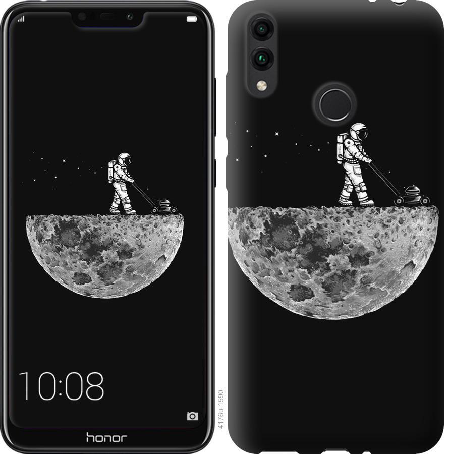Чехол на Huawei Honor 8C Moon in dark