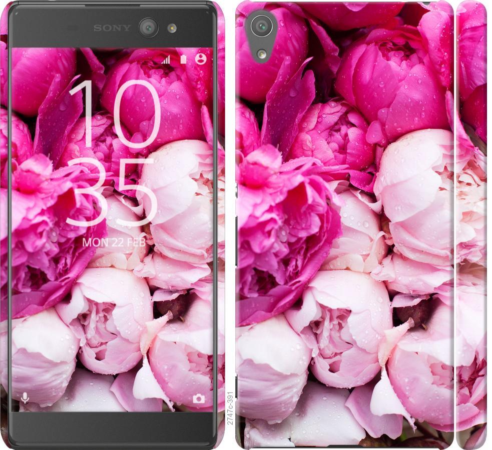 Чехол на Sony Xperia XA Ultra Dual F3212 Розовые пионы