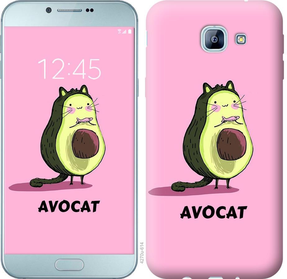 Чехол на Samsung Galaxy A8 (2016) A810 Avocat