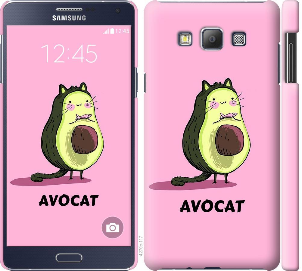Чехол на Samsung Galaxy A7 A700H Avocat