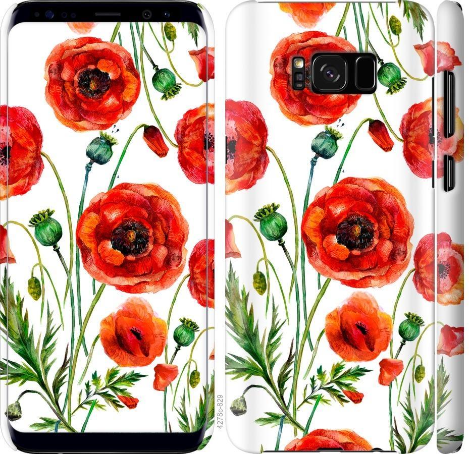 Чехол на Samsung Galaxy S8 Нарисованные маки
