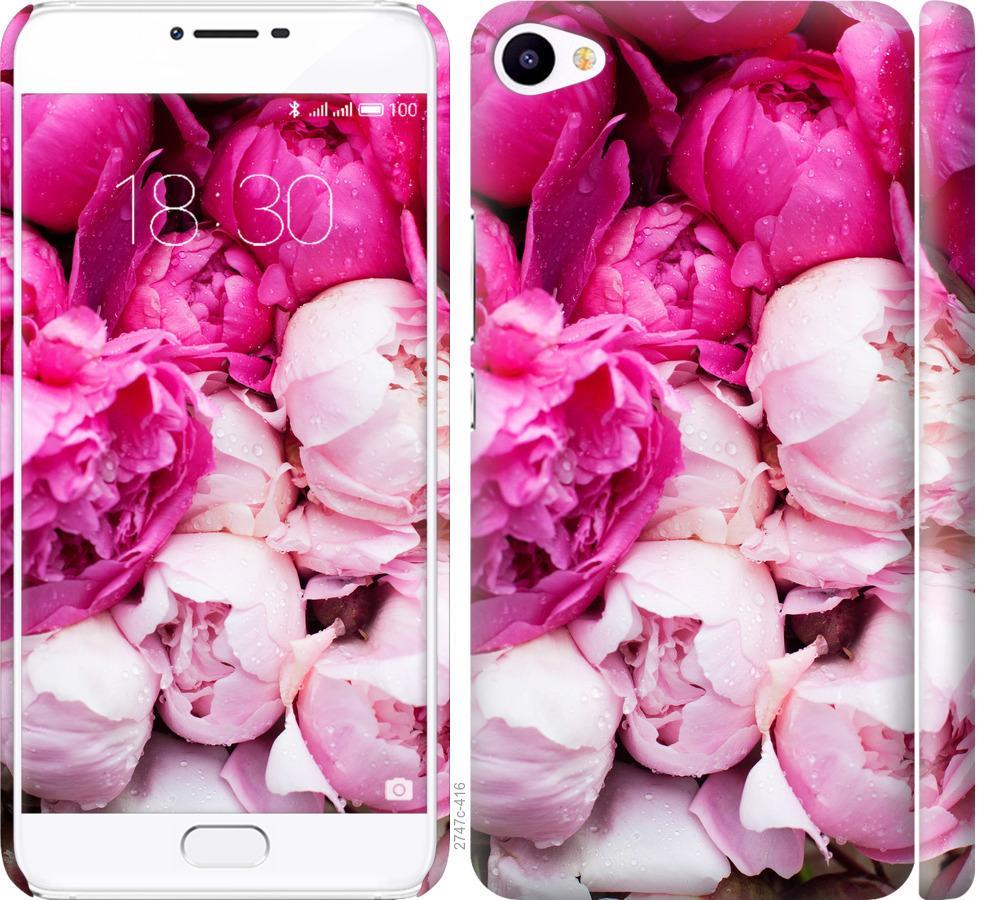 Чехол на Meizu U20 Розовые пионы