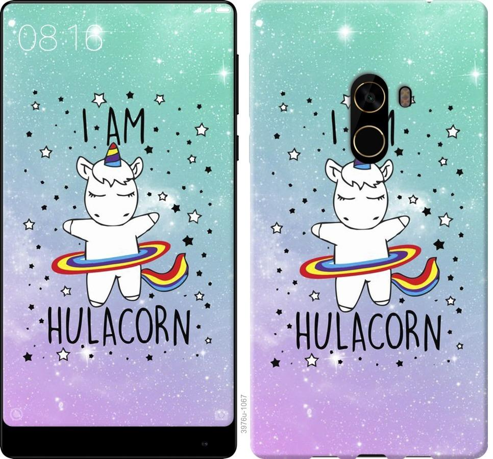 Чехол на Xiaomi Mi MiX 2 Im hulacorn