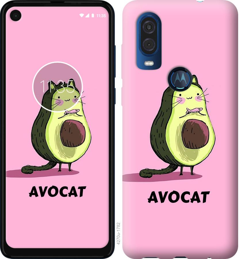 Чехол на Motorola One Vision Avocat