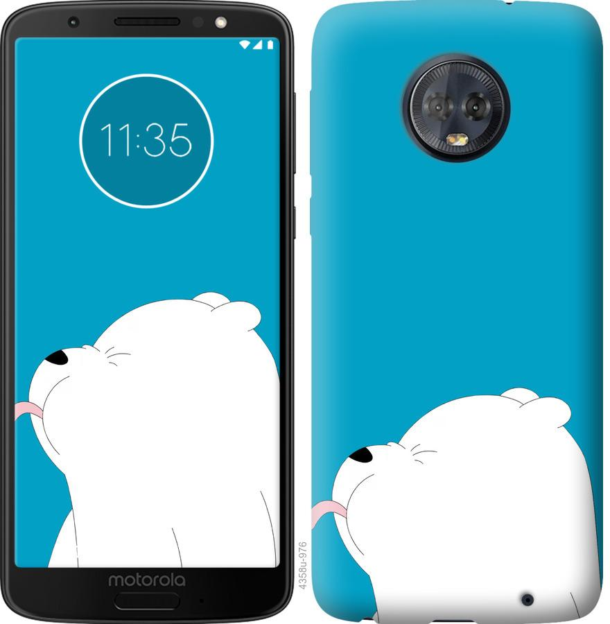 Чохол на Motorola Moto G6 Plus Ведмідь 1