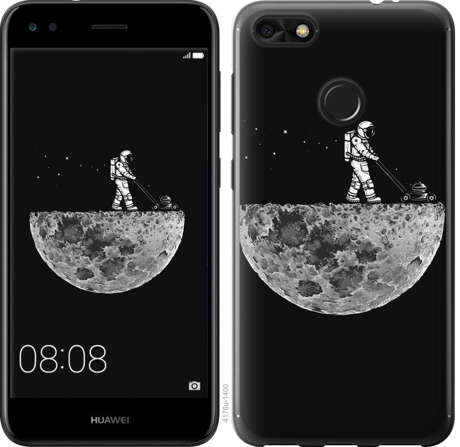Чехол на Huawei Nova Lite 2017 Moon in dark