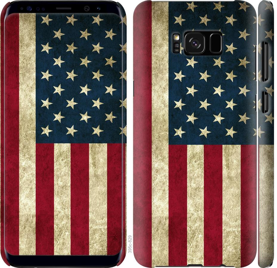 Чехол на Samsung Galaxy S8 Флаг США