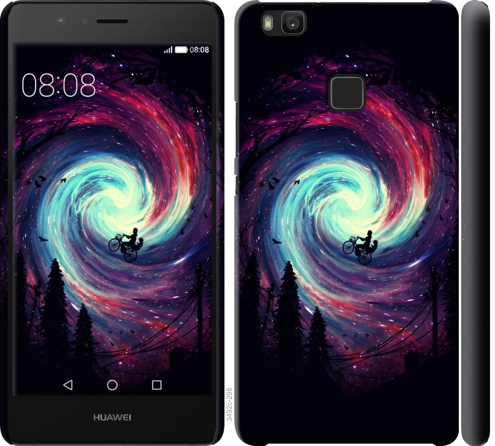 Чехол на Huawei P9 Lite Навстречу приключениям