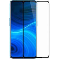 Гибкое ультратонкое стекло Caisles для Realme X2 Pro