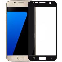 Гнучке ультратонке скло Caisles для Samsung Galaxy S7 (G930F)