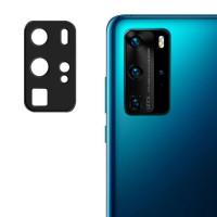 Гибкое ультратонкое стекло Epic на камеру для Huawei P40 Pro