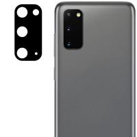 Гибкое ультратонкое стекло Epic на камеру для Samsung Galaxy S20