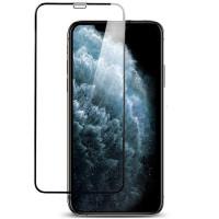 Гибкое ультратонкое стекло Mocoson Nano Glass для Apple iPhone X / XS / 11 Pro