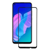 Гибкое ультратонкое стекло Mocoson Nano Glass для Huawei P40 Lite E / Y7p (2020)