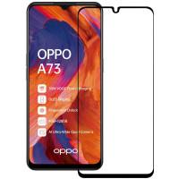 Гибкое ультратонкое стекло Mocoson Nano Glass для Oppo A73