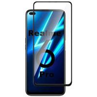 Гибкое ультратонкое стекло Mocoson Nano Glass для Realme 6 Pro