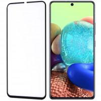 Гибкое ультратонкое стекло Mocoson Nano Glass для Samsung Galaxy A71 / Note 10 lite / M51