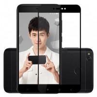 Гибкое ультратонкое стекло Mocoson Nano Glass для Xiaomi Redmi 4X