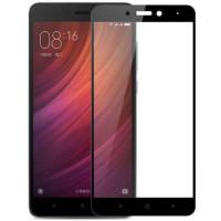Гнучке ультратонке скло Mocoson Nano Glass для Xiaomi Redmi Note 4X (Snapdragon)