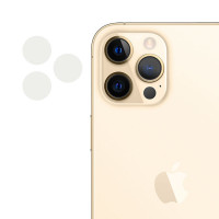 """Гибкое защитное стекло 0.18mm на камеру (тех.пак) для Apple iPhone 12 Pro Max (6.7"""")"""