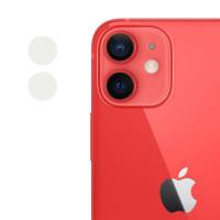 """Гибкое защитное стекло 0.18mm на камеру (тех.пак) для Apple iPhone 12 mini (5.4"""") / 12 (6.1"""")"""