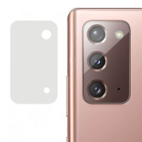 Гибкое защитное стекло 0.18mm на камеру (тех.пак) для Samsung Galaxy Note 20