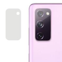 Гибкое защитное стекло 0.18mm на камеру (тех.пак) для Samsung Galaxy S20 FE