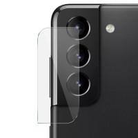 Гибкое защитное стекло 0.18mm на камеру (тех.пак) для Samsung Galaxy S21+