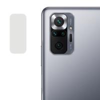 Гибкое защитное стекло 0.18mm на камеру (тех.пак) для Xiaomi Redmi Note 10 Pro