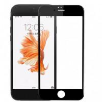 """Гибкое защитное 3D стекло AMC для Apple iPhone 6/6s (4.7"""") (+пленка)"""
