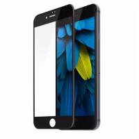 """Гибкое защитное 3D стекло AMC для Apple iPhone 8 (4.7"""") Турийск купить усилитель сотовой связи для дачи"""