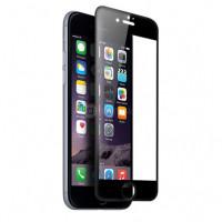 """Гнучке ультратонке скло Caisles для Apple iPhone 6/6s (4.7"""")"""