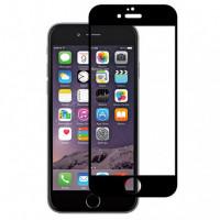 """Гибкое ультратонкое стекло Caisles для Apple iPhone 6/6s plus (5.5"""")"""