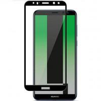 Гибкое ультратонкое стекло Caisles для Huawei Mate 10 Lite