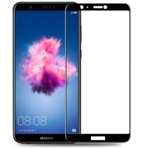 Гнучке ультратонке скло Caisles для Huawei P smart