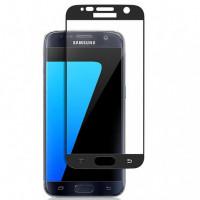 Бронированная полиуретановая пленка Caisles для Samsung G930F Galaxy S7