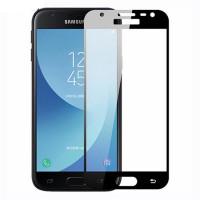 Гнучке ультратонке скло Caisles для Samsung Galaxy J2 Core (2018)