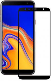 Гнучке ультратонке скло Caisles для Samsung Galaxy J4+ (2018)
