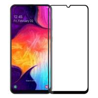 Гнучке ультратонке скло Caisles для Samsung Galaxy M10