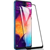 Гибкое ультратонкое стекло Caisles для Samsung Galaxy M30 / M30s